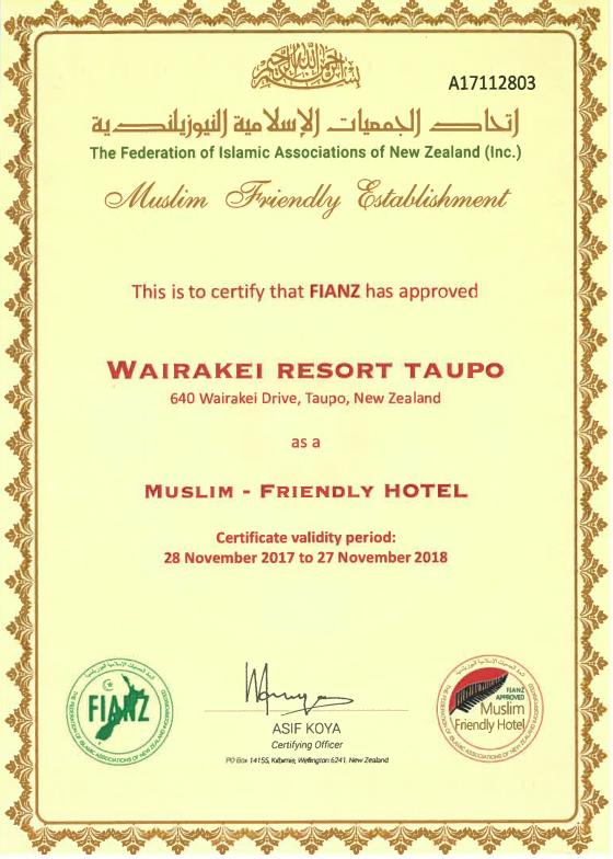 wairakei-resort-taupo-muslim-friendly-hotel-certification-image